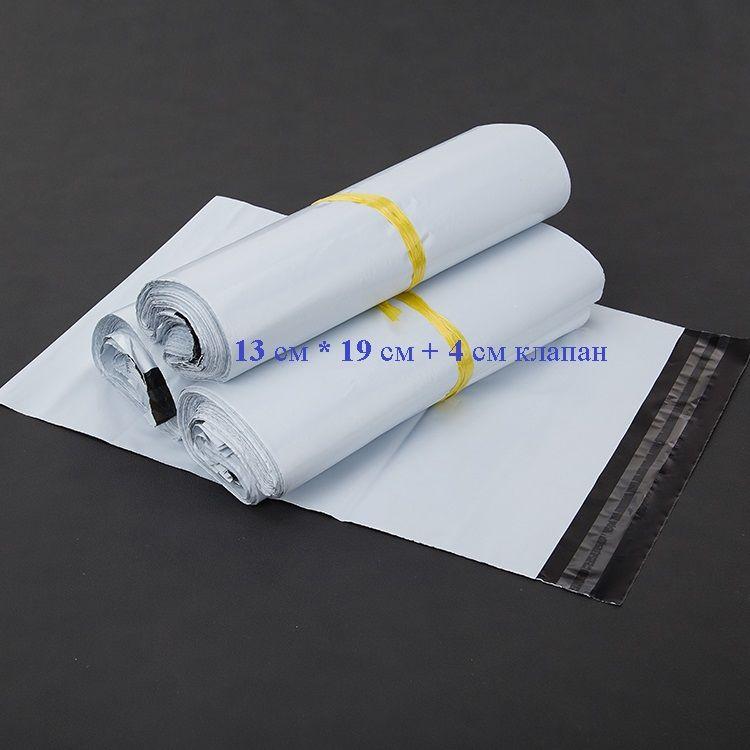 Пакеты курьерские полиэтиленовые на липучке