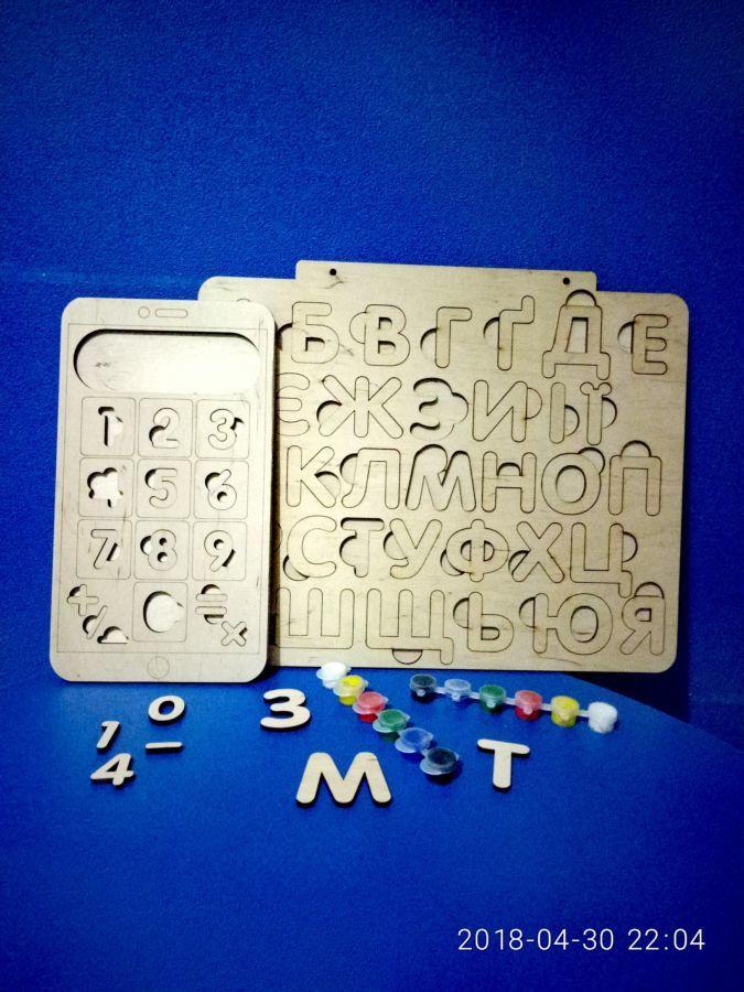 Набор буквы + цифры пазлы, алфавит украинский, русский, английский