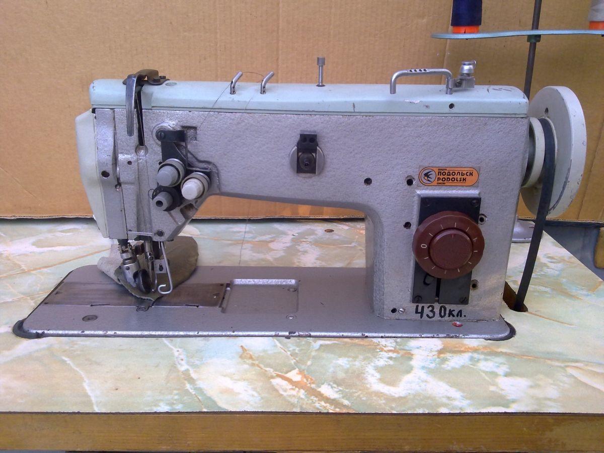 Швейная машина/ машинка 430 класс, обувная. Двухигольная.