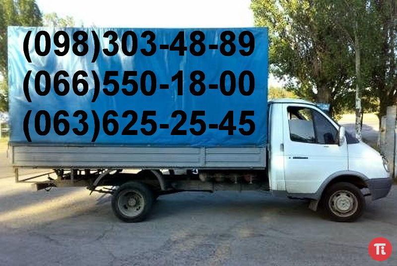 Грузоперевозки Газель Днепр.Перевозка грузов до 2х тонн.Грузовое такси