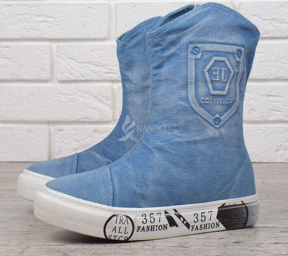 9fd0607560b Сапоги женские джинсовые на платформе светлые Jeans fashion  545 грн ...