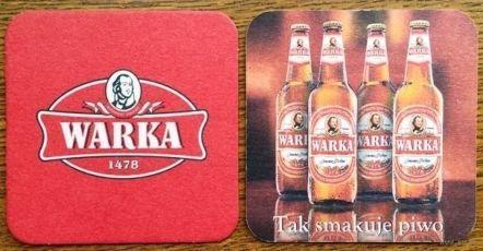 Варшава / пивной завод Warka / мужчины женщины
