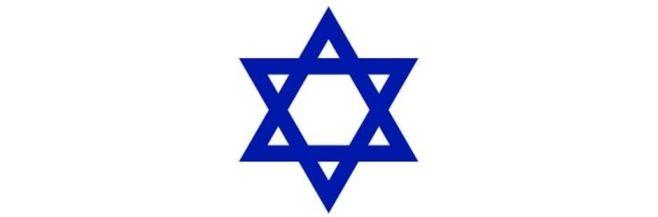 Работа в Израиле.Легально.Жилье и питание.Без предоплаты.Можно парами