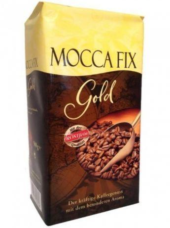 Кофе заварной Mocca Fix GOLD/ Melange 500 грамм молотый заварной