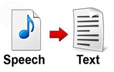 Перевод звуковых записей в текст, техническая обработка записи