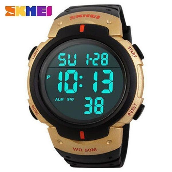 Часы Skmei 1068
