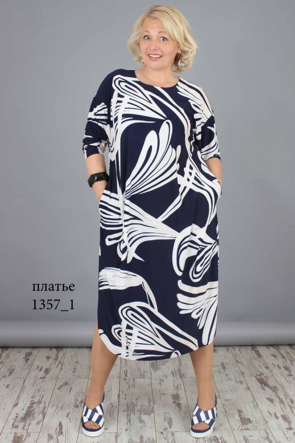 Платье с цветочным принтом bd16159dc6a58