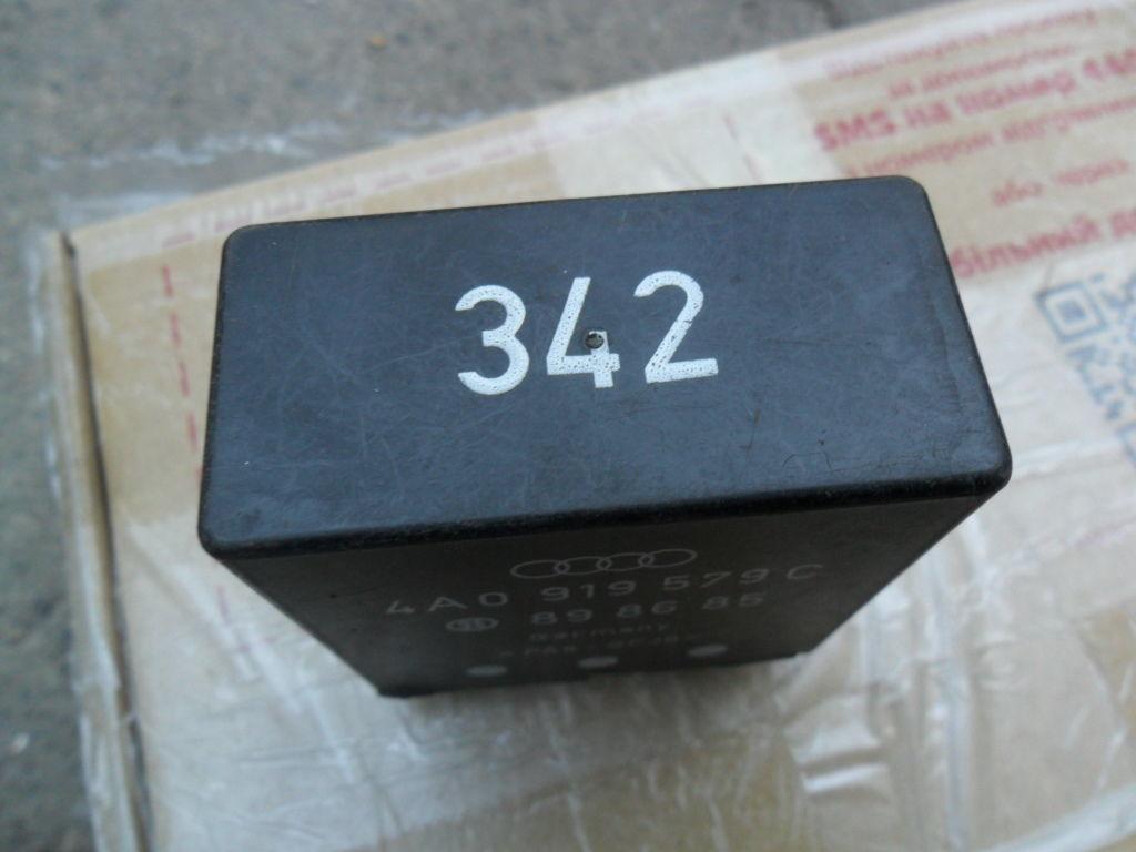 Реле №342, WV-Ауди 4A0919579C. SHO 898685, оригинал