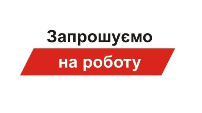 Фрезерувальник в цех по обробці граніту в м.Коростишів