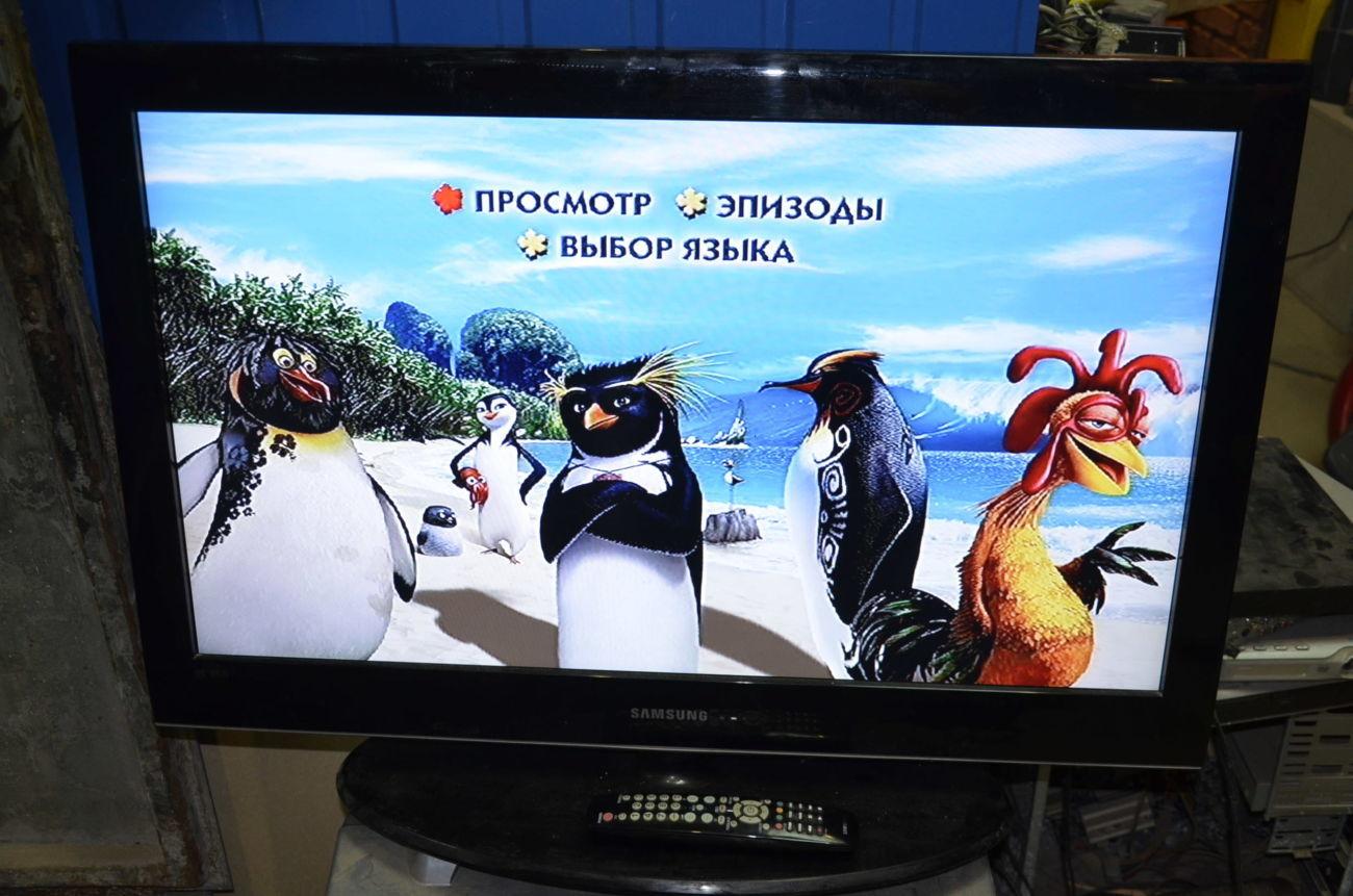 LCD Телевизор Samsung LE-37A552P3R