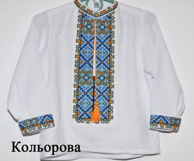 """Стильная вышитая украинская сорочка для мальчика. Модель """"Кольорова"""""""