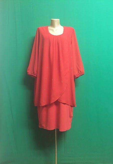 761cc712ee0c7fb Купить сейчас - Нарядное Платье Bonprix: 450 грн. - Платья, сарафаны ...