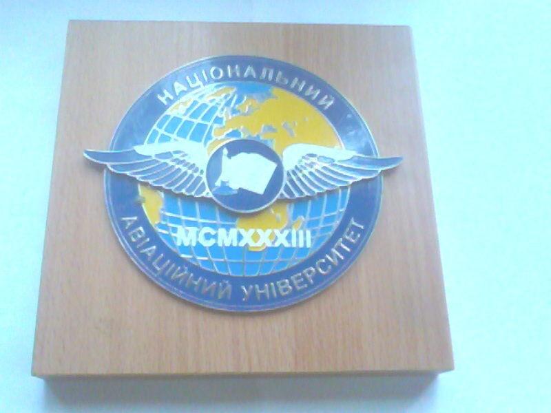 Памятный знак «Національный Авіаційний Університет» в состоянии нового