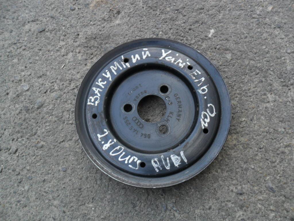 Шкив насоса гидроусилителя руля Ауди, Audi 054 145 255, оригинал