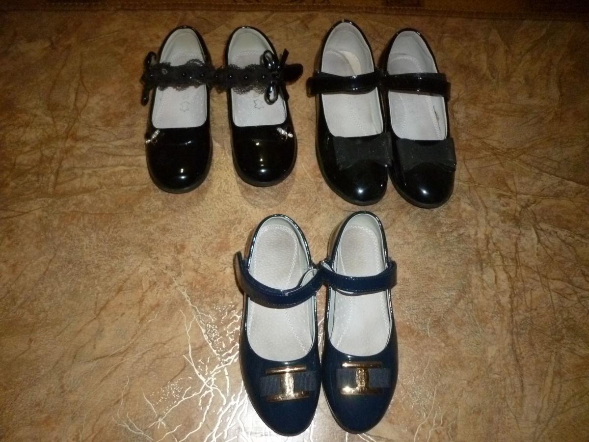 туфли и вещи