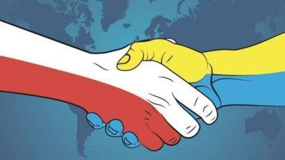 Бесплатные вакансии, работа в Польше