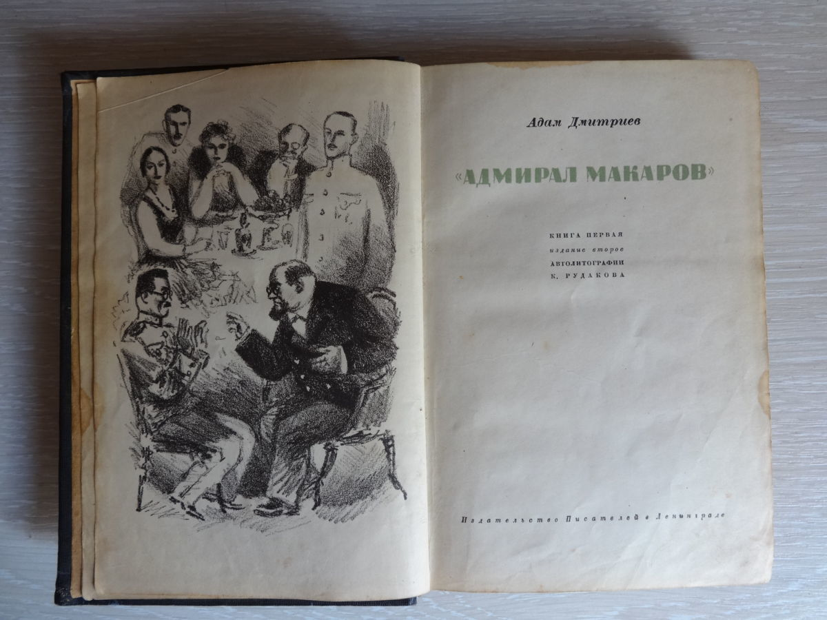 продам книги букинистические