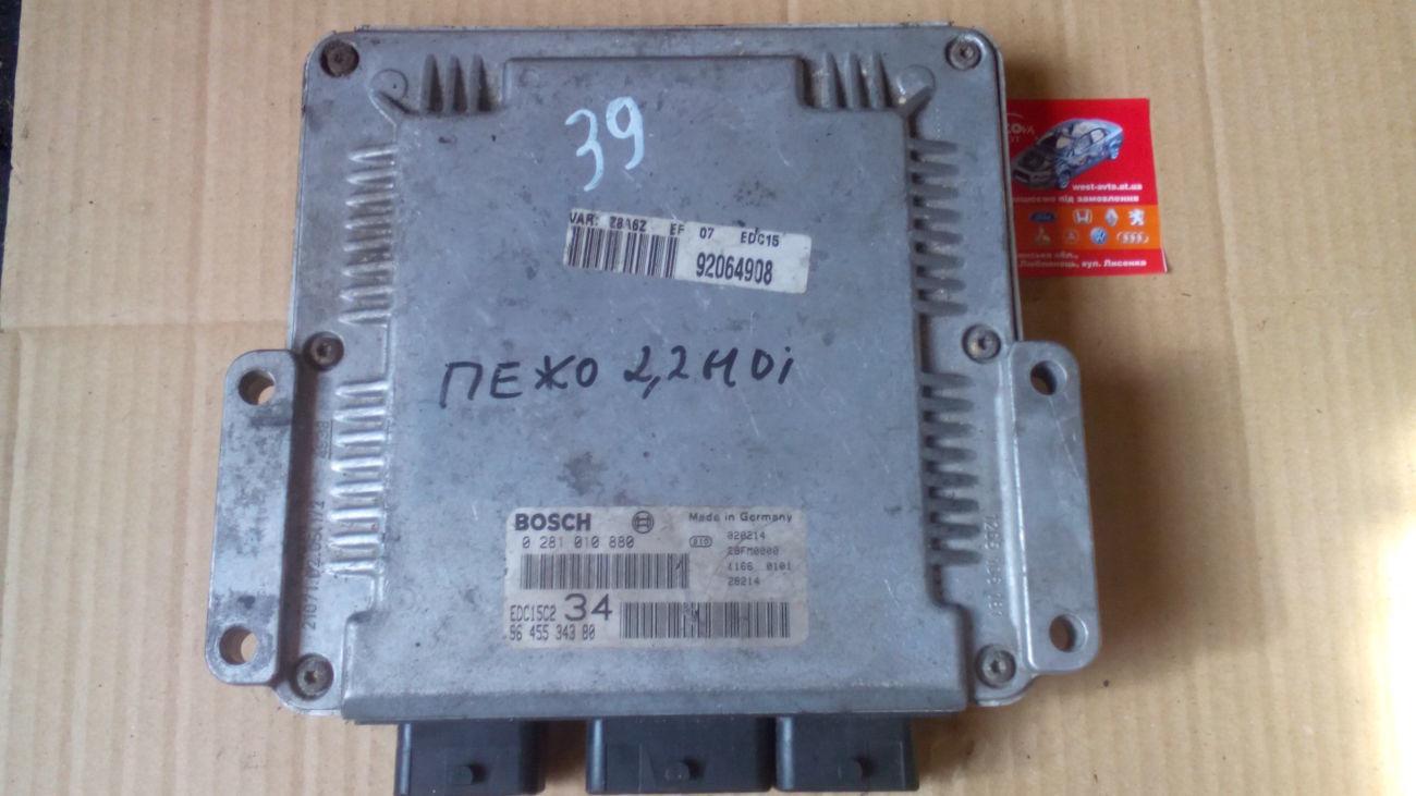 ЭБУ для Peugeot 607   2.2 HDi 0281010880  (9645534380)