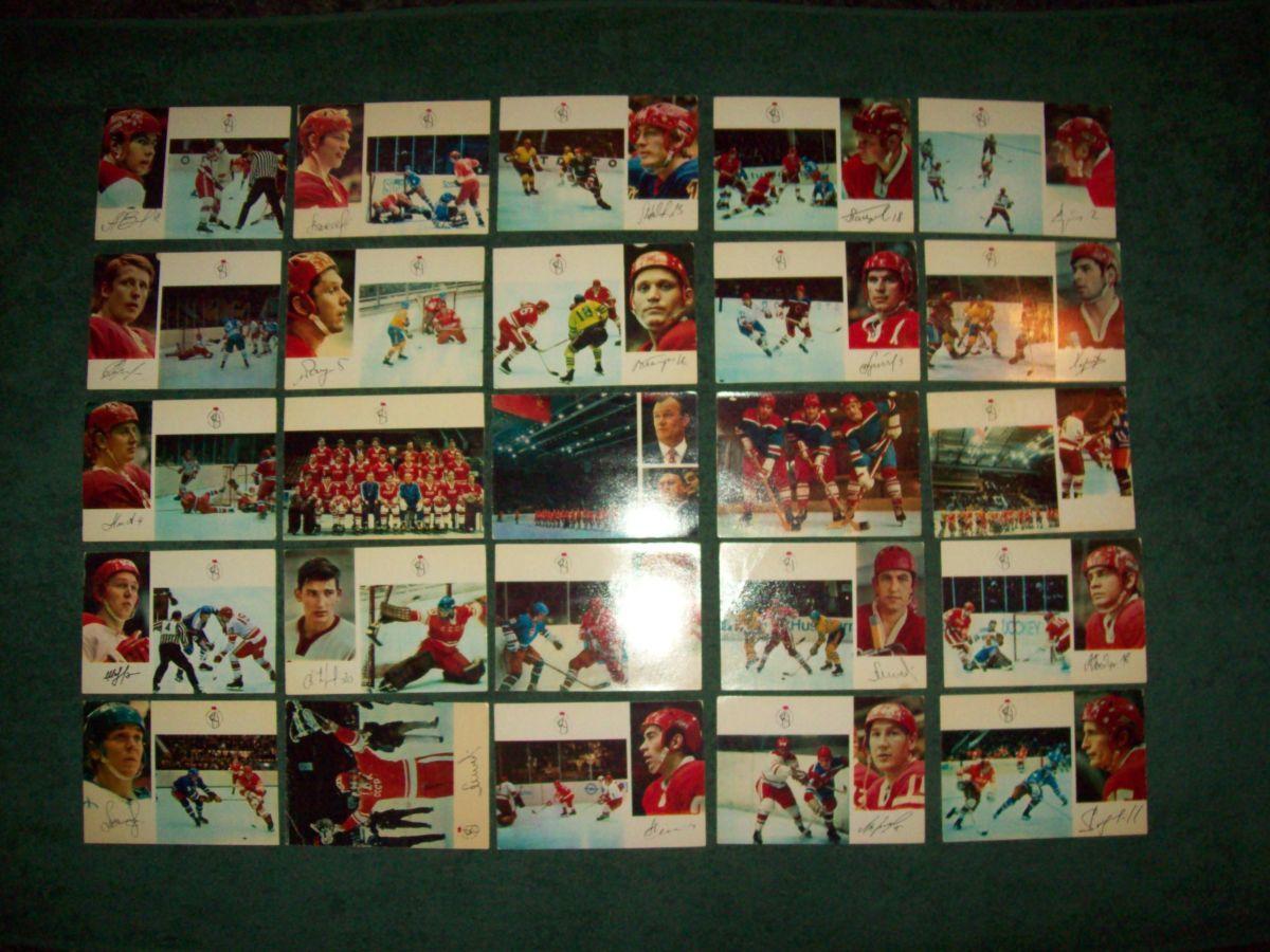 Набор открыток сборной ссср по хоккею 1972 года цена, питание