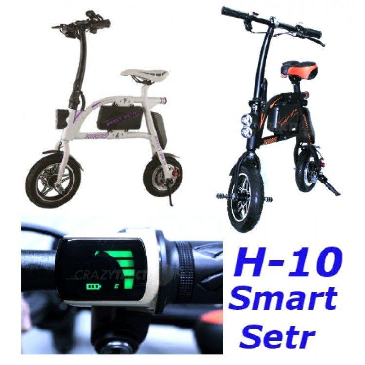 Электро велосипед Smart Setr H-10