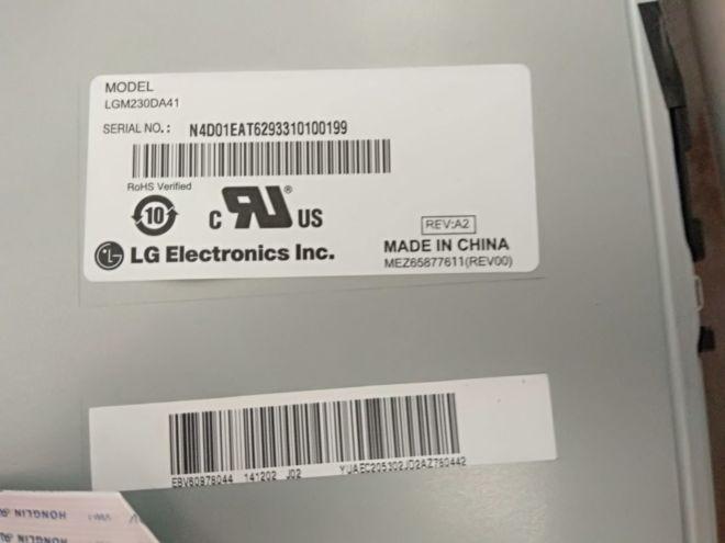 Подсветка монитора LG 23MP57A-P