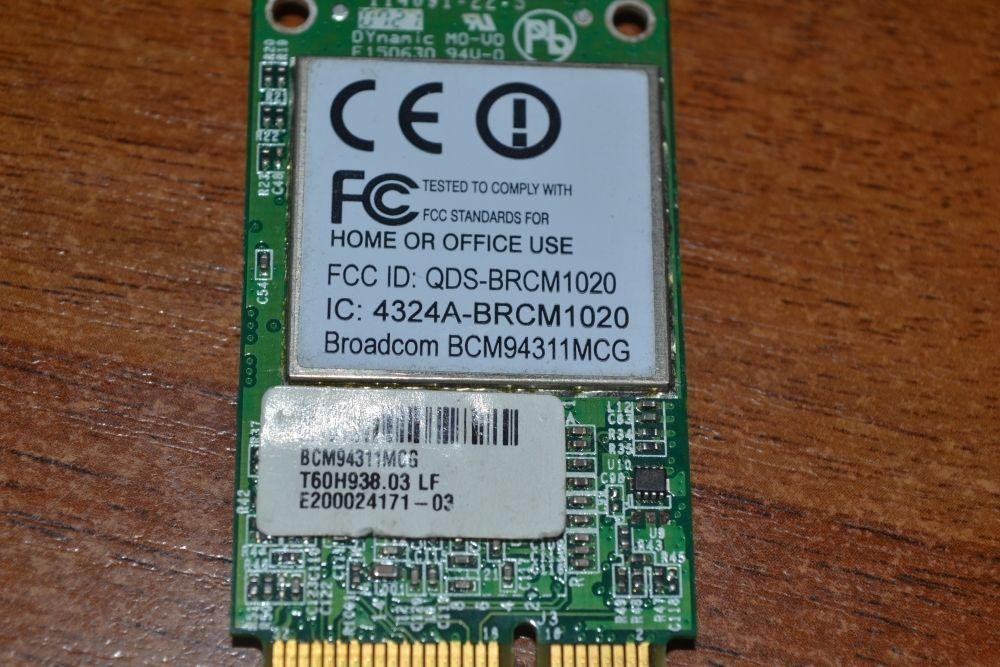 Acer Aspire 7320 Broadcom WLAN Driver Windows 7