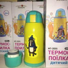 Детский термос 2в1 Stenson MT-2055, в чехле, 0.5 л 8