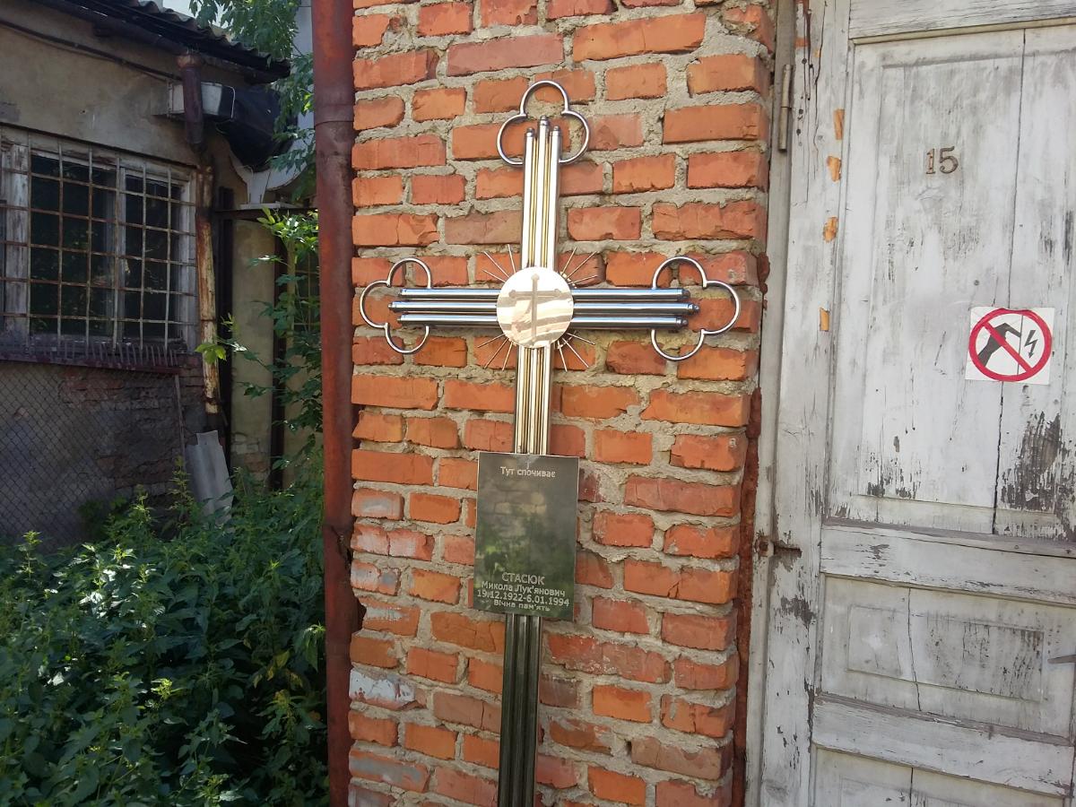 Хрест на могилу із нержавіючої сталі