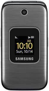Продам CDMA телефон  SAMSUNG SPH- M400 с номером интертелекома