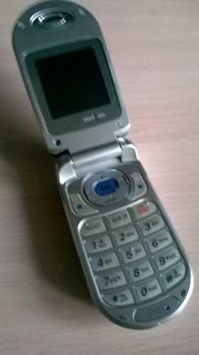 Продам CDMA телефон LG VX3200 для интертелекома