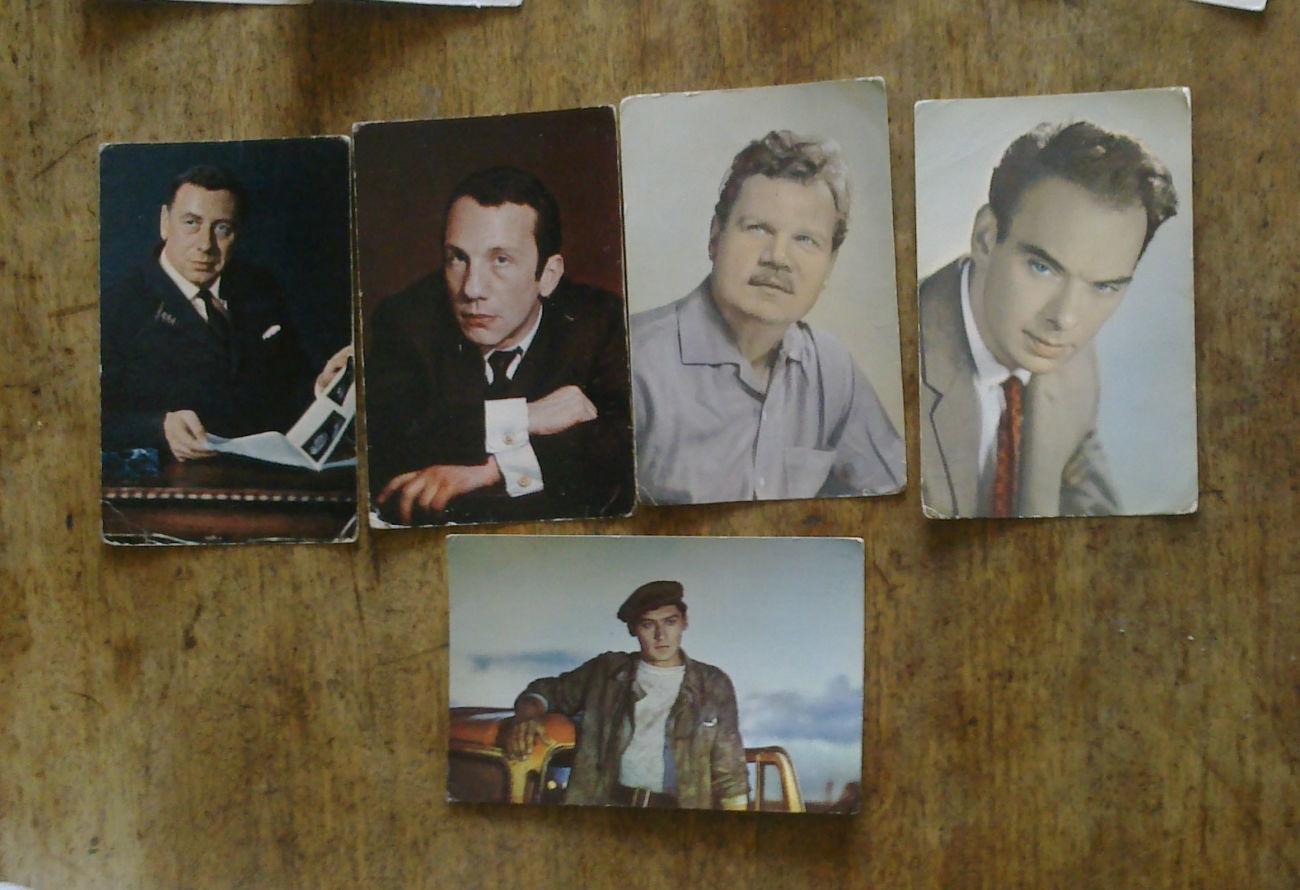 Продам открытки актеров кино, скрапбукинг сиреневая открытки