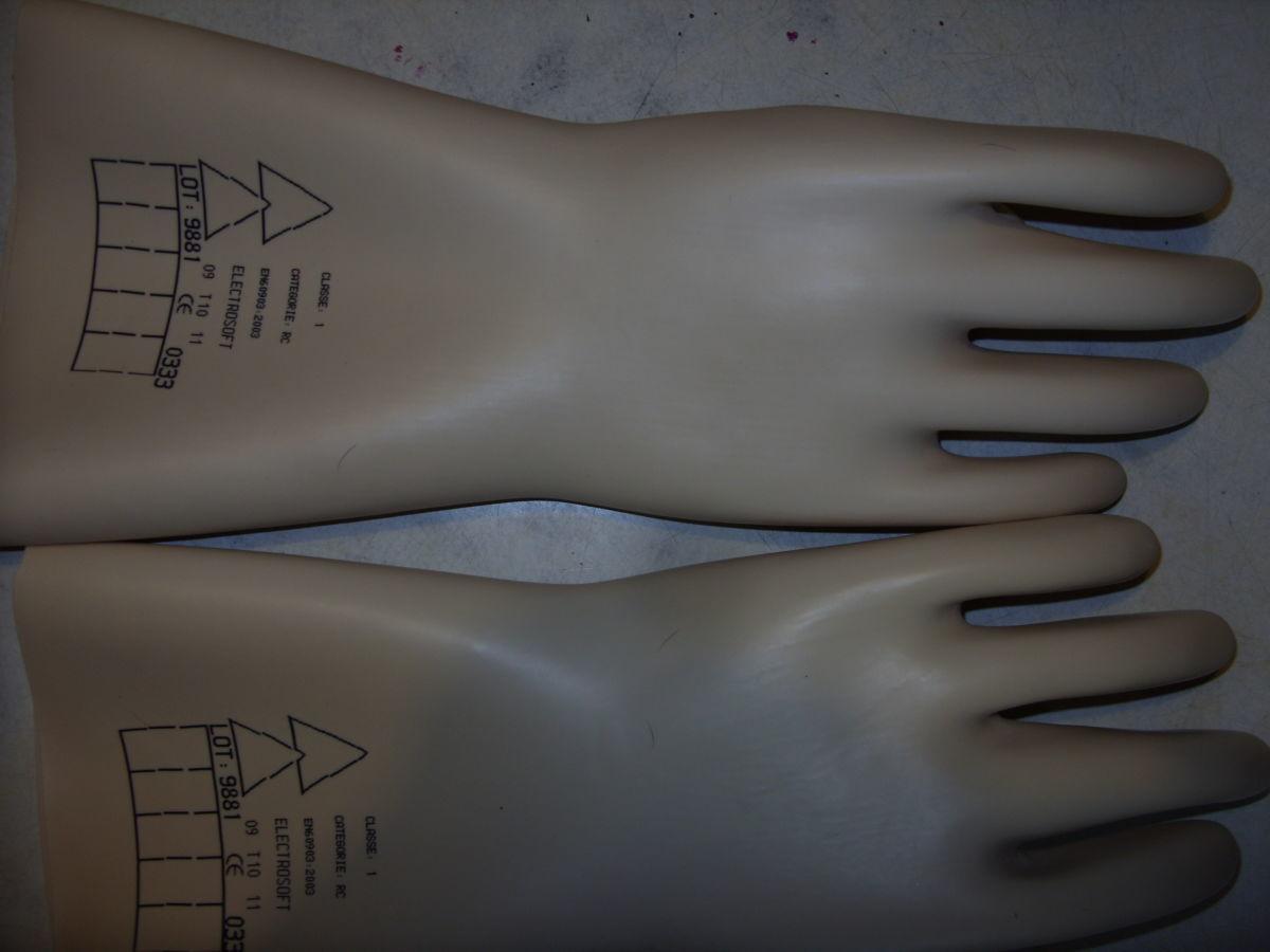 они перчатки диэлектрические картинка вменяемый