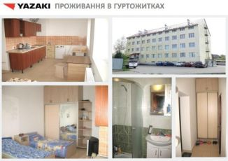 Оператор линии в Ужгород с предоставлением жилья