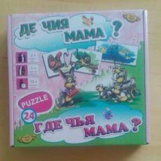 Пазлы для малышей, игра, Цвета, Что к чему, Кто что ест, Где чья мама