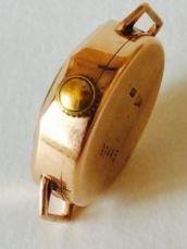 Золотые680 часы Заря золото 583 проба
