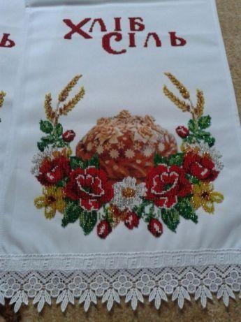 Весільний рушник вишитий бісером  900 грн. - Весільні сукні Київ ... 74e20484053ec