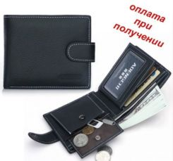 Мужской чоловічий кожаный шкіряний кошелек портмоне гаманець Baellerry