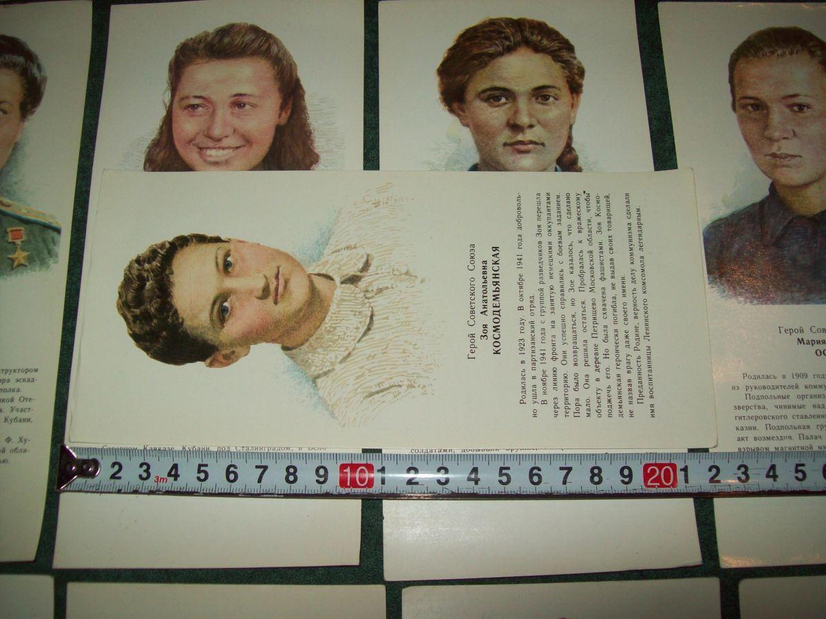 герои советского союза набор открыток вдали там