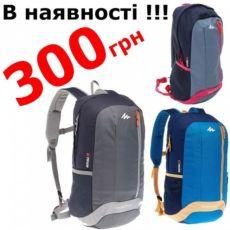 Quechua arpenaz 20 л Рюкзак рюкзаки сумка туристические