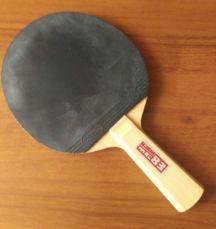 9  Продам ракетку для настольного тенниса Hanoi M6-83 353b2da1da79a