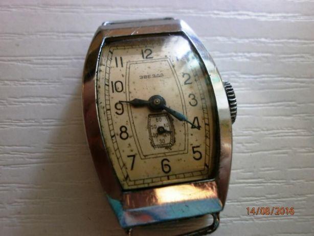 c2cdf10fdb7f Женские часы звезда СССР  65 грн. - Наручные часы Днепр - объявления на  Бесплатка 28466727