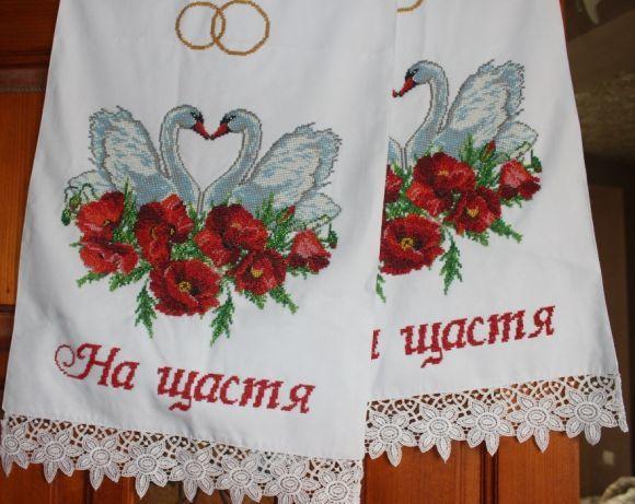 Весільний рушник вишитий бісером  1 200 грн. - Інші аксесуари ... ae8364a489be8