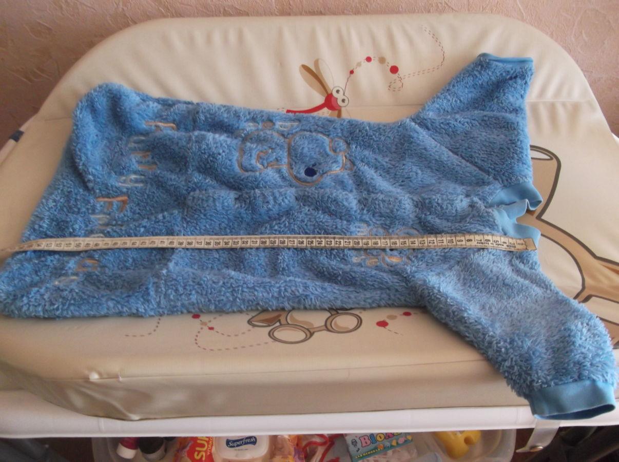 Продам детский махровый мешочек для мальчика