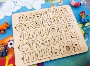 Деревянная азбука, деревянный алфавит. Дерев'яна абетка. Бизиборд