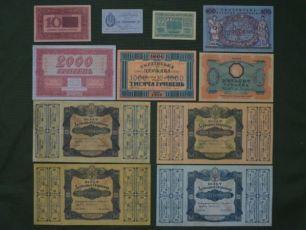 Банкноты, боны, купюры ГРИВНІ 1918 УНР КОПИЯ