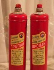 СССР набор газовых пропановых балонов 1 литр Пропан баллон 1л .горелок