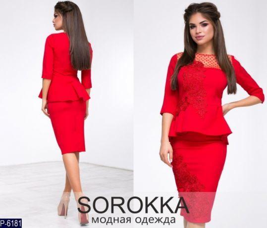 Продам костюм-плаття з баскою 3413b2b238384