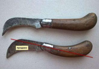 нож садовый санитарный М-1 СССР