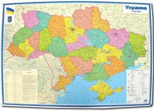Globus Karta Mira 65 Grn Kanctovary Odessa Obyavleniya Na