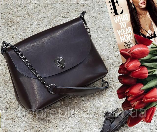 f4e226ff2a9eb Сумка натуральная кожа SS272 кожаные сумки в коричневом Есть цвета ...